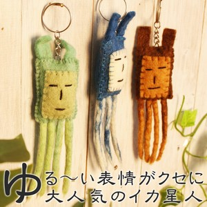 Key Ring Size M Asia Miscellaneous goods Ethnic