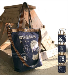 Tote Bag TALL