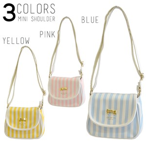 Synthetic Leather Stripe Cover Mini Shoulder Bag