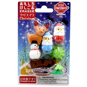 IWAKO Christmas Blister Pack Eraser Merry Christmas