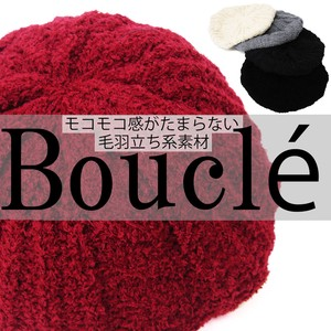 Knitted Beret Cable Boucle Knitted Cap