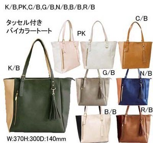 Legato Largo Tassel Attached Bi-Color Tote