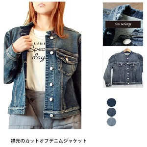 Jacket Denim Cut Stretch