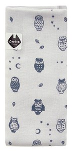 Owl Gauze Long Face Towel Animal Gauze Zoo