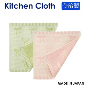 Touch Feeling Plates & Utensil Closs Bonstar Imabari Kitchen Closs Ribbon