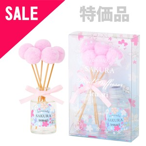 Cherry Blossoms Hanauta reed Diffuser