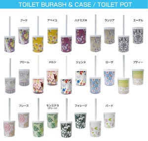 Toilet Brush Corner Pot Toilet Series Perfect