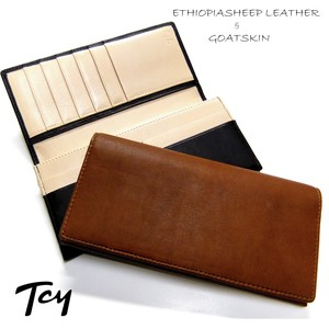 Ethiopia Sheep Skin Long Wallet