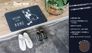 Animal Character Mat S/S