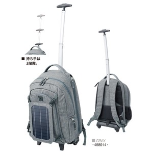 Backpack Chair Carry S/S S/S