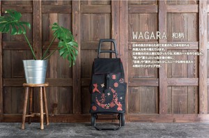 Japanese Pattern Cold Insulation Heat Retention Shopping Chair Carry S/S S/S