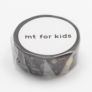 KAMOI KIDS Washi Tape