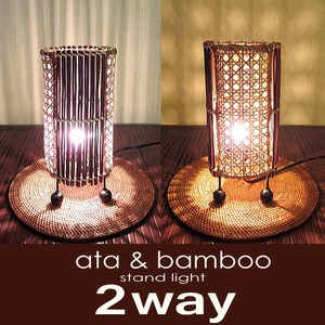 Bamboo Stand Light
