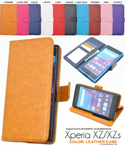 Smartphone Case 10 Colors Xperia XZ Xperia XZs Color Leather Case Pouch