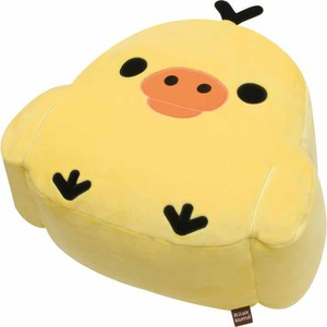 Rilakkuma Cushion Yellow