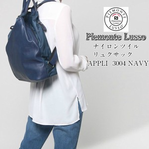 Nylon Twill Adult For Design Backpack