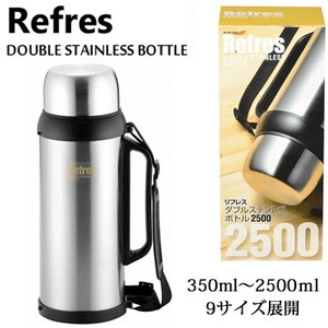 Double Stainless bottle