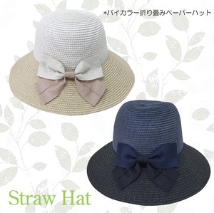 Countermeasure Hats & Cap Bi-Color Paper Hat