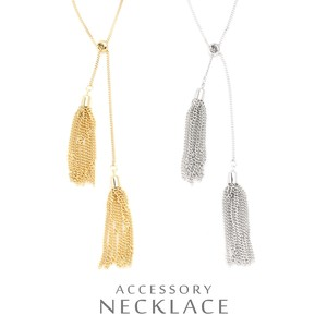 Double Tassel Chain Long Necklace