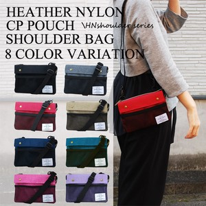 Heather Nylon Shoulder Pouch Ladies Men's