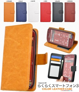 Smartphone Case Easy Smartphone Color Leather Case Pouch