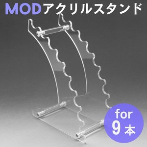 Acrylic Stand Type Exhibition Stand Collection Required Display Tools/Furniture