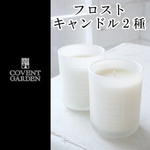 2017 S/S Frost Candle