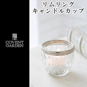 2017 S/S Ring Candle Cup