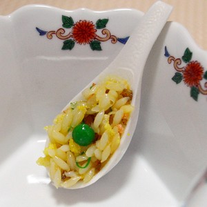 Magnet China Spoon Fried Rice