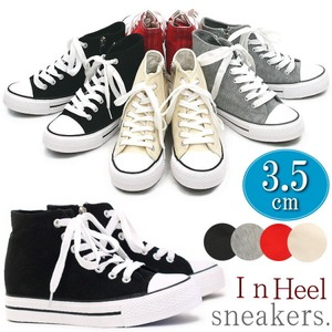 High-top Sneaker Shoe Ladies Heel Fastener