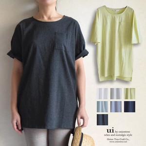 S/S Plain Cut And Sewn Tunic Top T-shirt