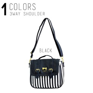 Synthetic Leather Stripe 3WAY Shoulder Bag