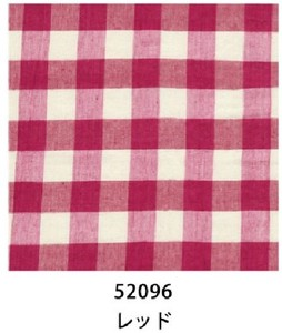 Multi Cover Large Format Gingham Check