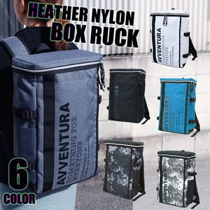 Heather Nylon Box Backpack Backpack