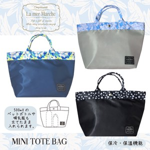 La mer Marche Cold Insulation Tote Bag
