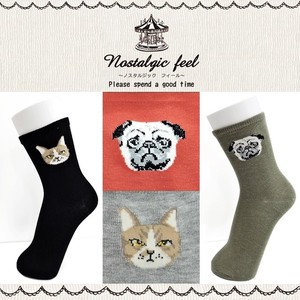 Real Animal Crew Socks nostalgic Animal