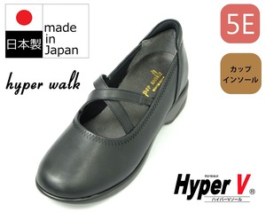 Slip Hyper Sole Use Comfort Shoes