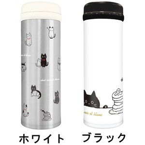 chat noir et blanc Stainless bottle Cold Insulation Heat Retention