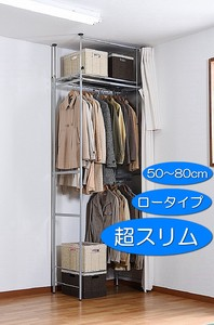 Slim Clothes Hanger Rack Front Curtain Slim Type of Low Standard