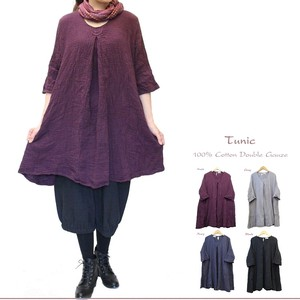 New Color Double Gauze Front Tuck Leisurely Tunic