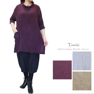 New Color Double Gauze Cotton Matching Tunic