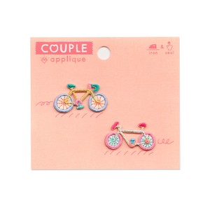 <アップリケ>AIUEO APPLIQUE COUPLE AQCP-08 cycling