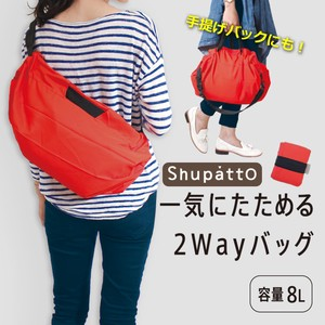 Shupatto Shoulder Bag 2Way