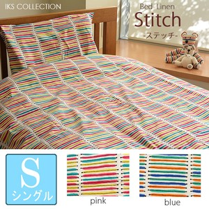 Bedspread Cover Single 10cm Life Colorful Bed