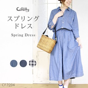 Cafetty Spring Dress