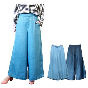 Culotte Scants Gaucho Wide Tencel Denim Light-Weight
