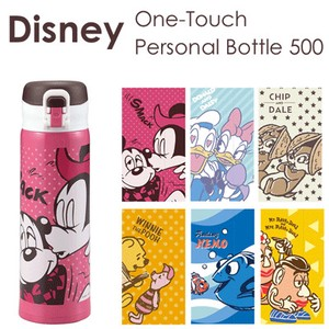 PEARL KINZOKU Disney Light-Weight One touch Personal Bottle