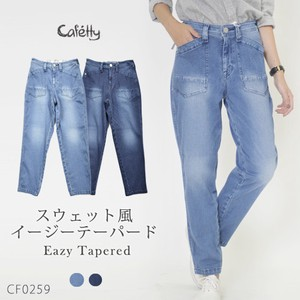 Cafetty Tapered