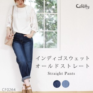Cafetty Old Straight