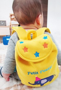 Baby POETIC Backpack